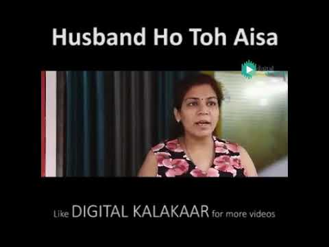 Husband ho to aisa