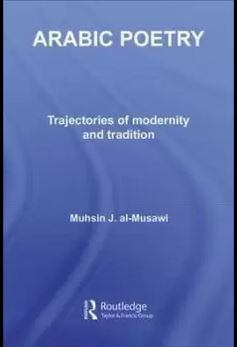 Arabic Poetry by Muhsin J. al-Musawi